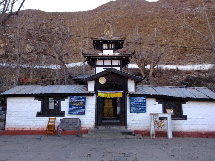 Express Muktinath Tour from Kathmandu